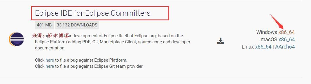 windwos10安装Eclipse,JDK下载及安装!第5张-麻木博客