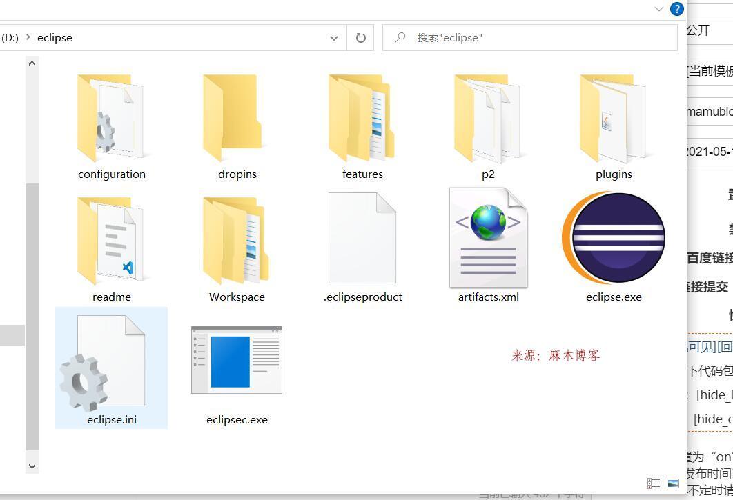 windwos10安装Eclipse,JDK下载及安装!第11张-麻木博客