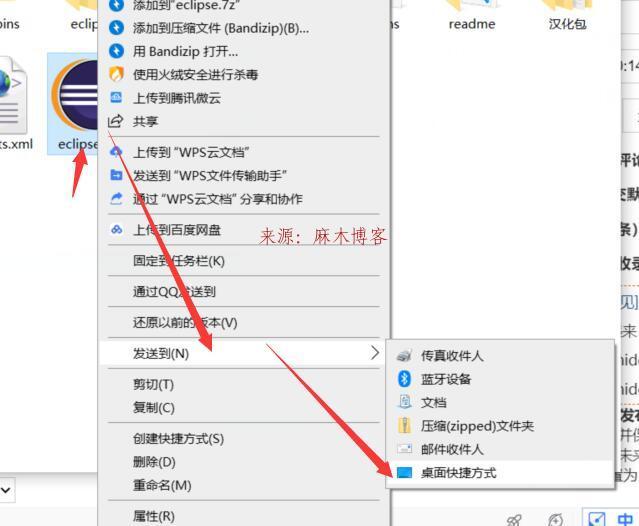 windwos10安装Eclipse,JDK下载及安装!第12张-麻木博客