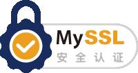 MySSL安全认证签章